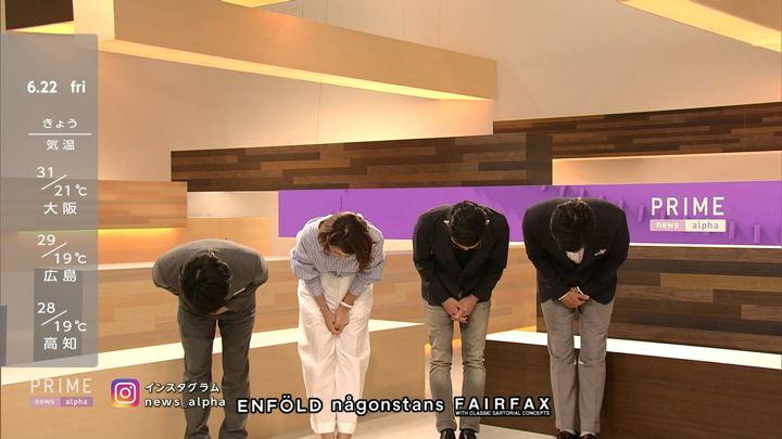 2018年06月21日椿原慶子の画像14枚目