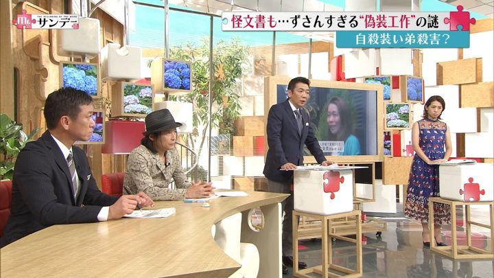 2018年06月24日椿原慶子の画像02枚目