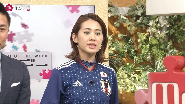 2018年06月24日椿原慶子の画像05枚目