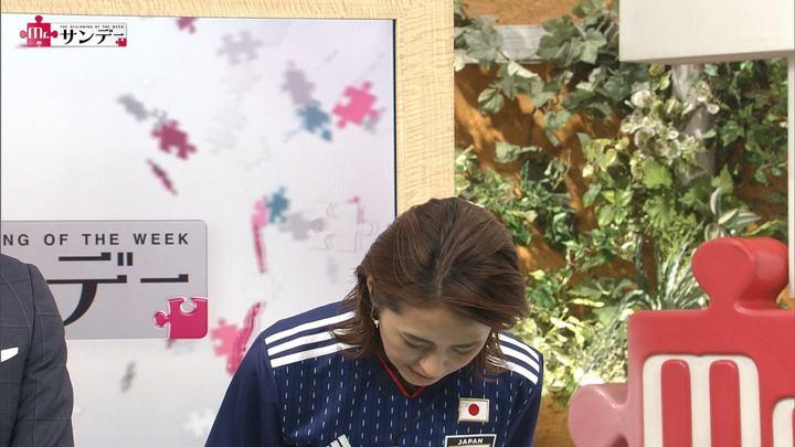 2018年06月24日椿原慶子の画像07枚目