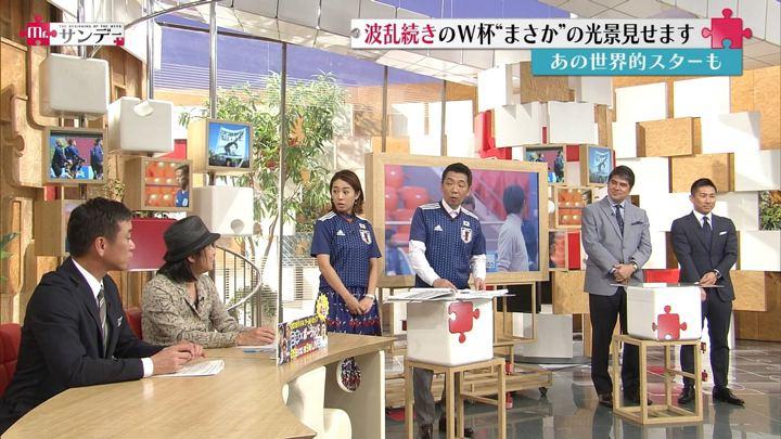 2018年06月24日椿原慶子の画像08枚目