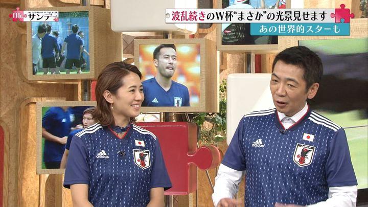 2018年06月24日椿原慶子の画像09枚目