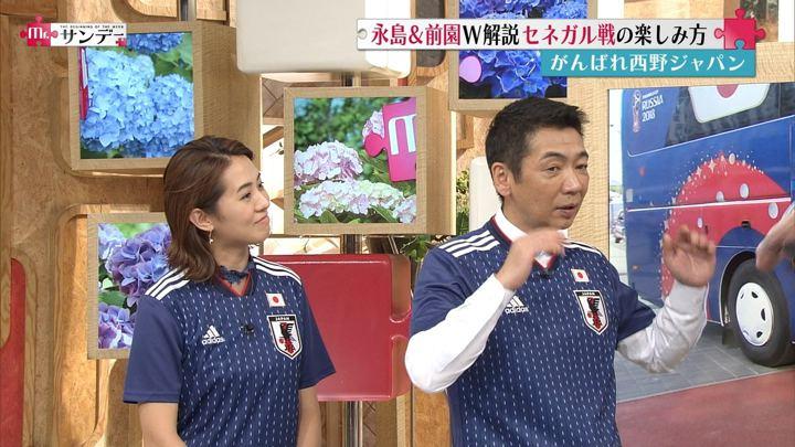 2018年06月24日椿原慶子の画像10枚目