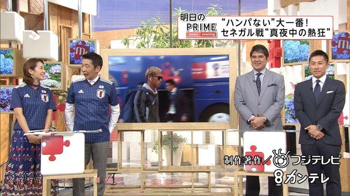 2018年06月24日椿原慶子の画像11枚目