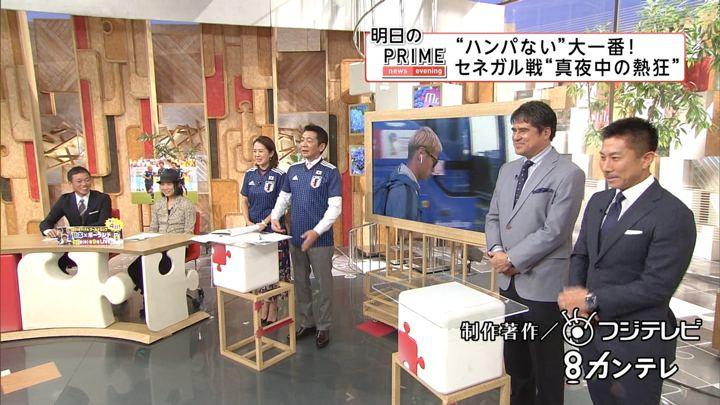 2018年06月24日椿原慶子の画像12枚目