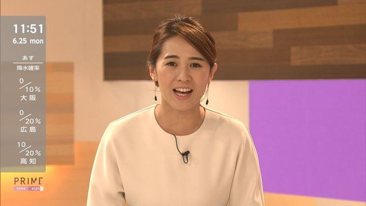 2018年06月25日椿原慶子の画像03枚目