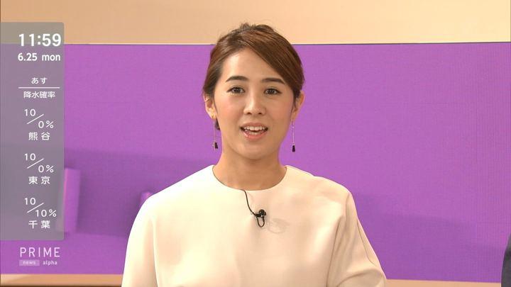 2018年06月25日椿原慶子の画像04枚目