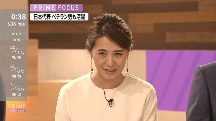 2018年06月25日椿原慶子の画像10枚目
