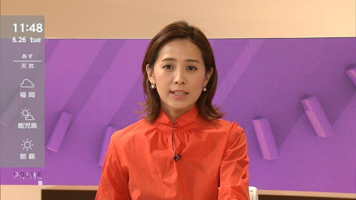 2018年06月26日椿原慶子の画像04枚目