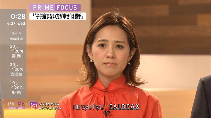 2018年06月26日椿原慶子の画像09枚目