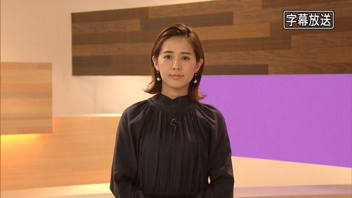 2018年06月27日椿原慶子の画像02枚目