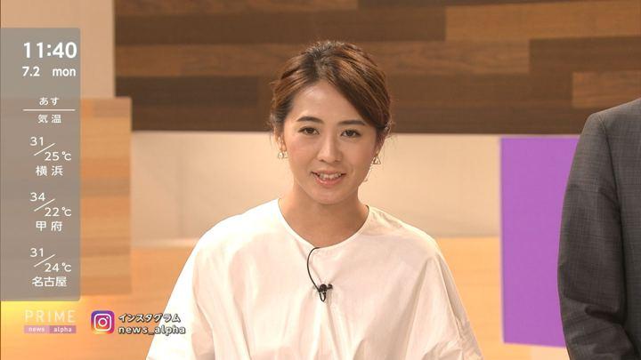 2018年07月02日椿原慶子の画像03枚目