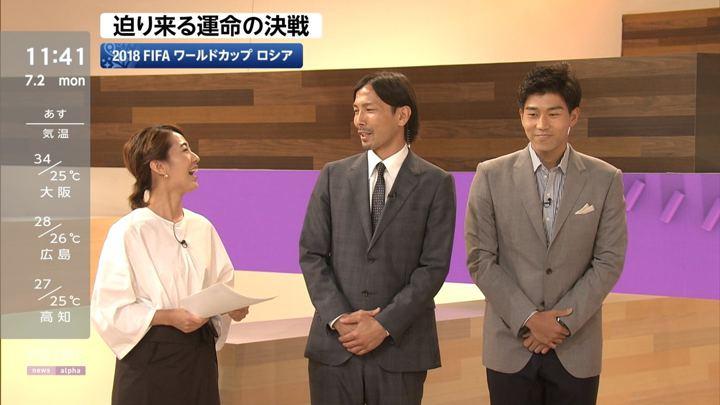 2018年07月02日椿原慶子の画像04枚目