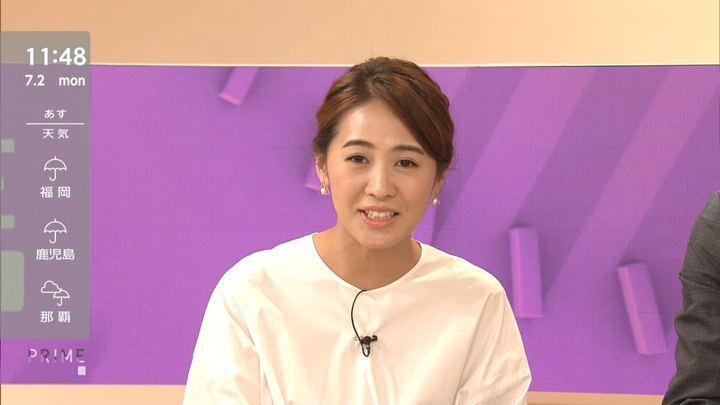 2018年07月02日椿原慶子の画像06枚目