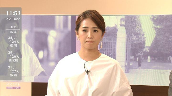 2018年07月02日椿原慶子の画像09枚目