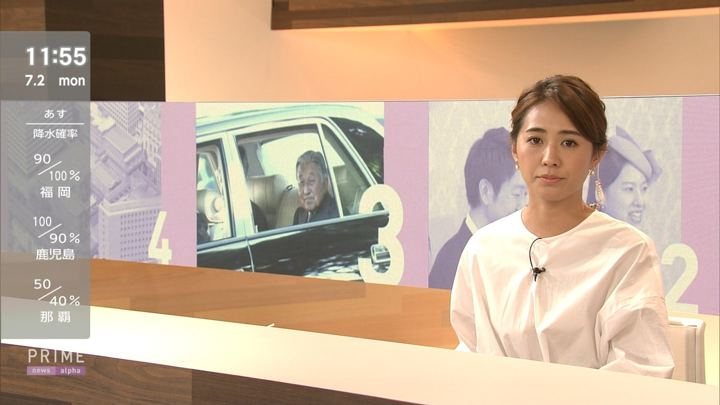 2018年07月02日椿原慶子の画像11枚目