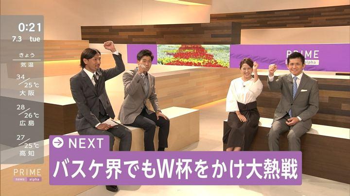 2018年07月02日椿原慶子の画像12枚目