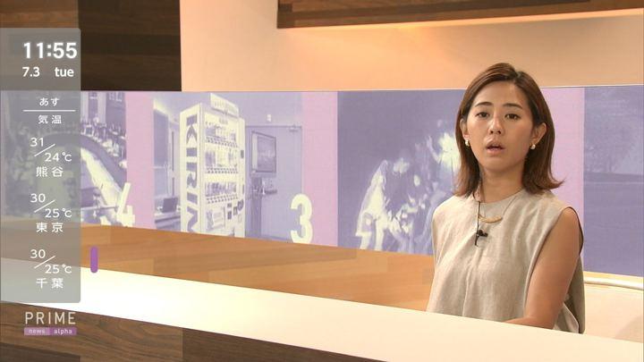 2018年07月03日椿原慶子の画像05枚目