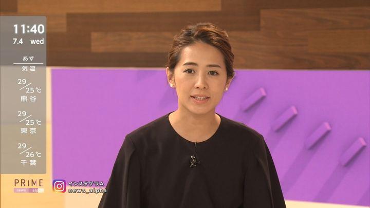 2018年07月04日椿原慶子の画像03枚目