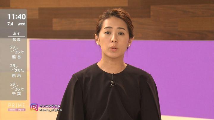 2018年07月04日椿原慶子の画像04枚目
