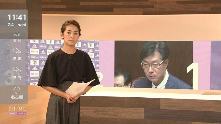 2018年07月04日椿原慶子の画像05枚目