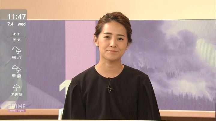 2018年07月04日椿原慶子の画像08枚目
