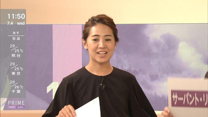 2018年07月04日椿原慶子の画像09枚目