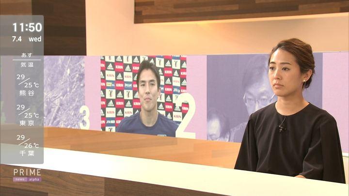 2018年07月04日椿原慶子の画像11枚目
