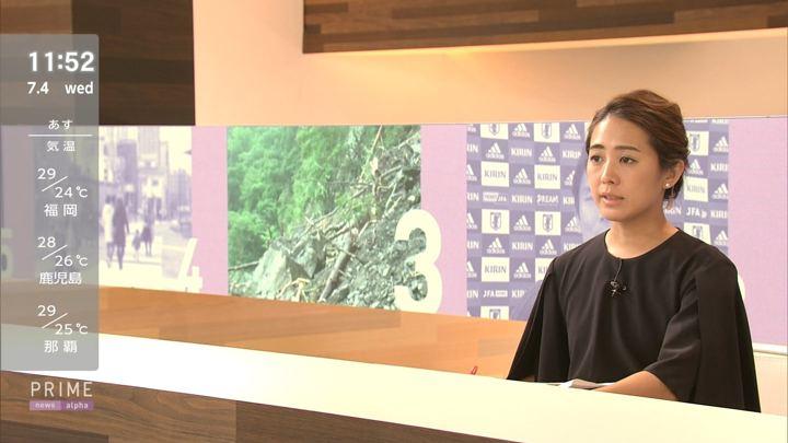 2018年07月04日椿原慶子の画像13枚目