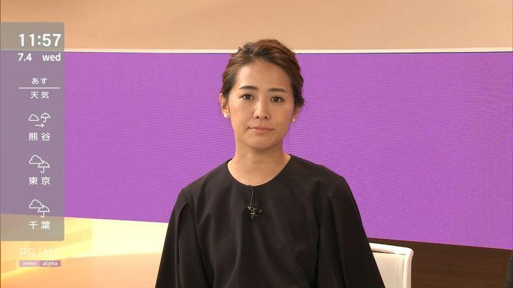 2018年07月04日椿原慶子の画像15枚目
