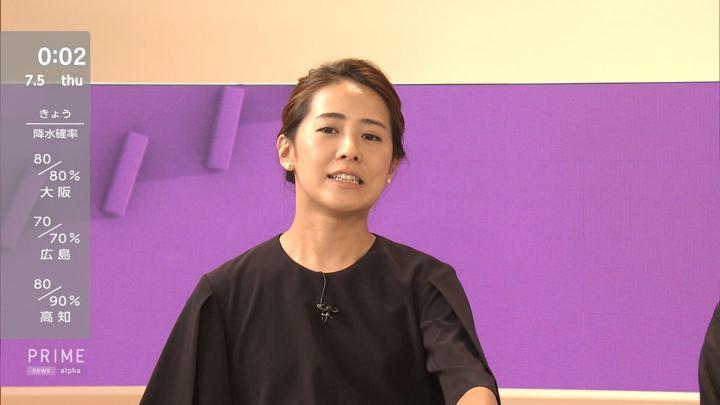 2018年07月04日椿原慶子の画像19枚目