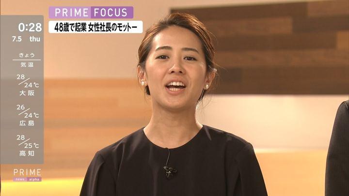 2018年07月04日椿原慶子の画像24枚目