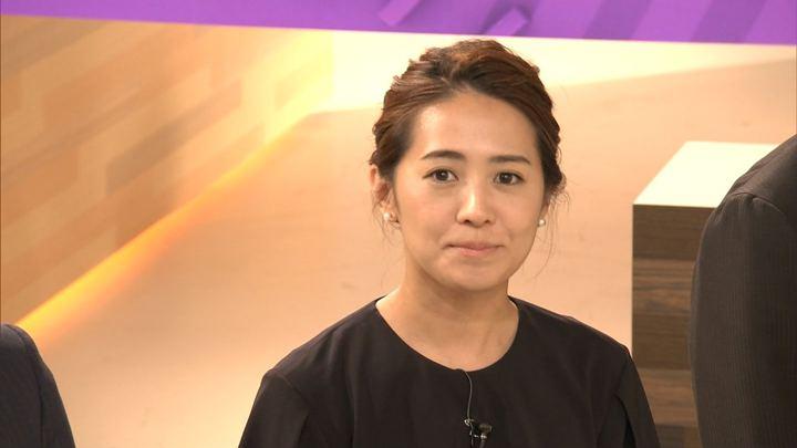 2018年07月04日椿原慶子の画像26枚目