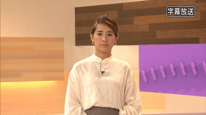 2018年07月05日椿原慶子の画像02枚目