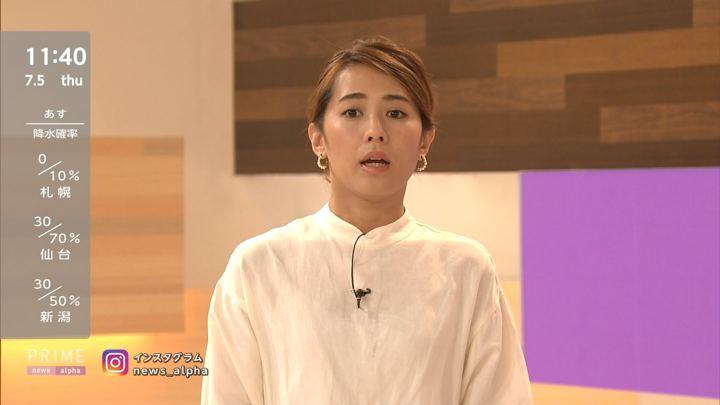 2018年07月05日椿原慶子の画像03枚目