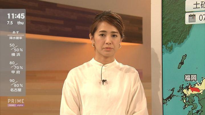 2018年07月05日椿原慶子の画像06枚目
