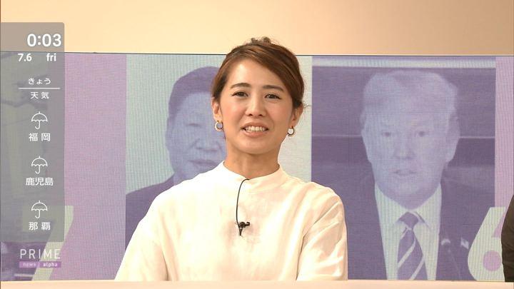 2018年07月05日椿原慶子の画像12枚目