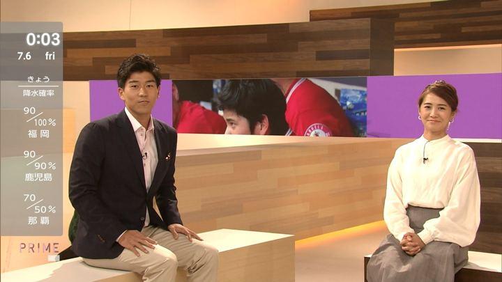 2018年07月05日椿原慶子の画像13枚目