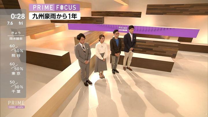 2018年07月05日椿原慶子の画像16枚目