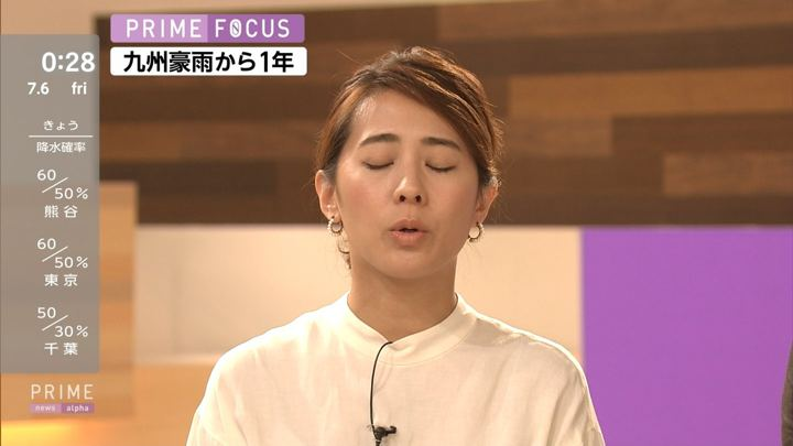 2018年07月05日椿原慶子の画像18枚目