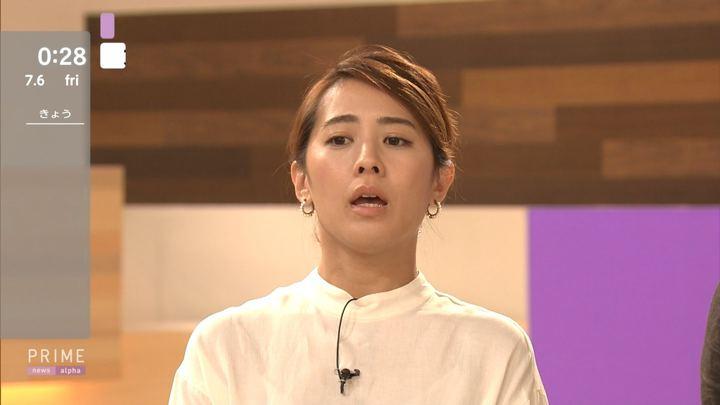 2018年07月05日椿原慶子の画像20枚目