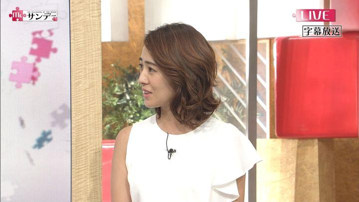 2018年07月15日椿原慶子の画像04枚目