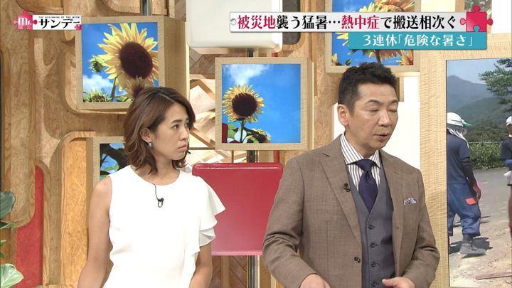2018年07月15日椿原慶子の画像12枚目