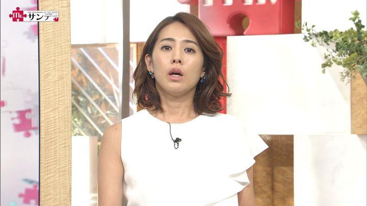 2018年07月15日椿原慶子の画像16枚目