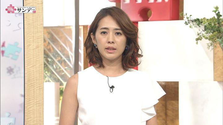 2018年07月15日椿原慶子の画像18枚目