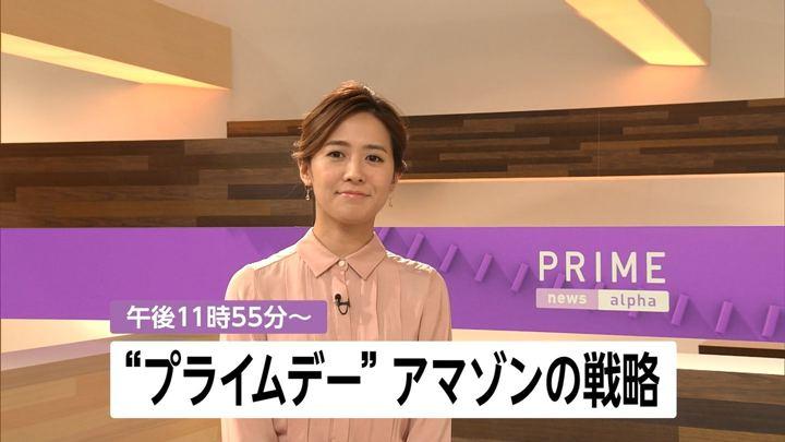 椿原慶子 プライムニュースα (2018年07月16日放送 20枚)