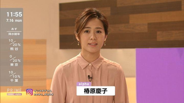 2018年07月16日椿原慶子の画像04枚目