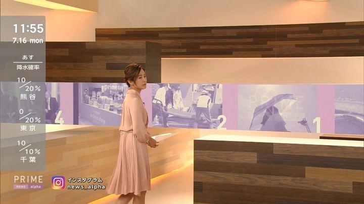 2018年07月16日椿原慶子の画像06枚目