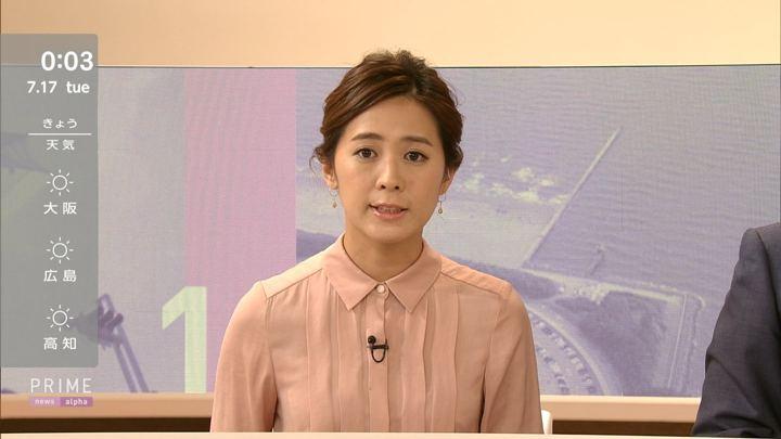2018年07月16日椿原慶子の画像09枚目