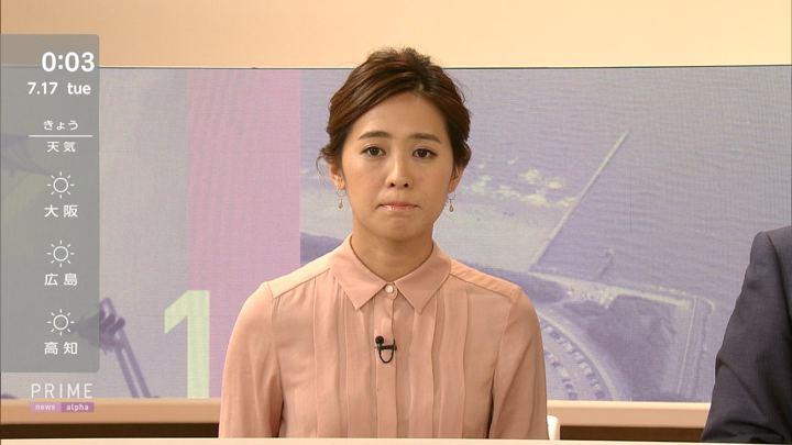 2018年07月16日椿原慶子の画像10枚目